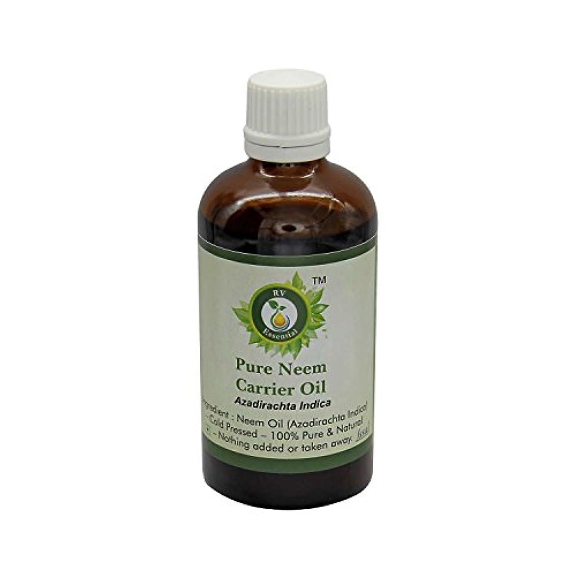 予言する保護オークR V Essential 純Neemキャリアオイル10ml (0.338oz)- Azadirachta Indica (100%ピュア&ナチュラルコールドPressed) Pure Neem Carrier Oil