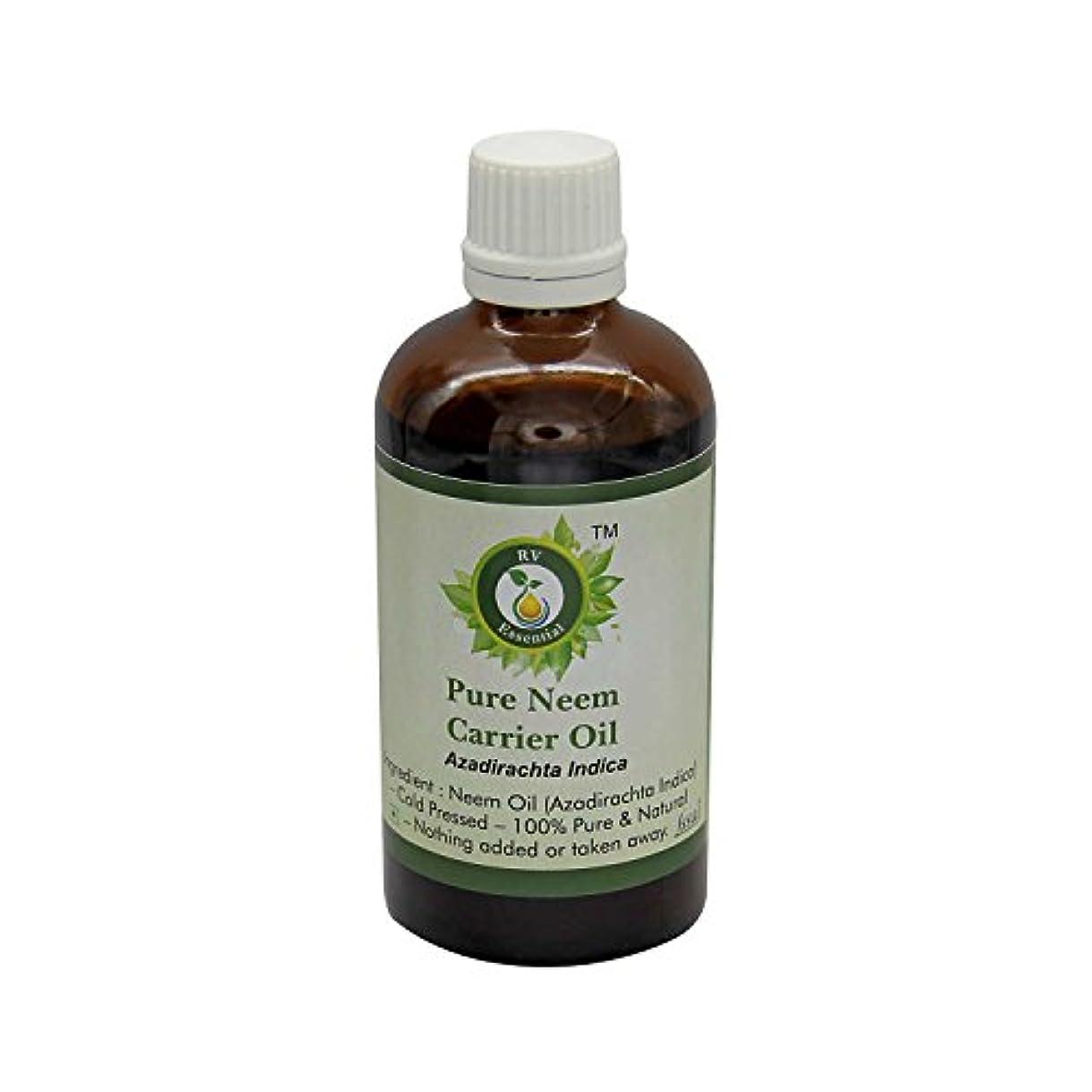 権限デッドロック中止しますR V Essential 純Neemキャリアオイル30ml (1.01oz)- Azadirachta Indica (100%ピュア&ナチュラルコールドPressed) Pure Neem Carrier Oil