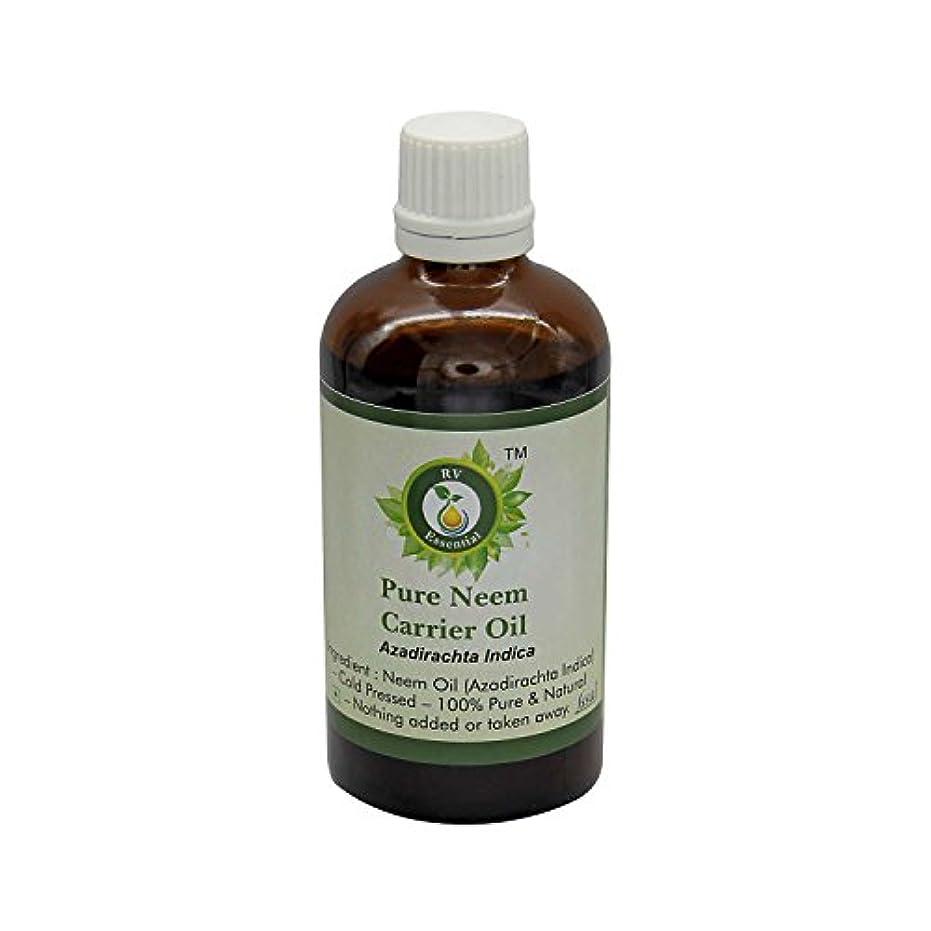 カウントたらい引き受けるR V Essential 純Neemキャリアオイル30ml (1.01oz)- Azadirachta Indica (100%ピュア&ナチュラルコールドPressed) Pure Neem Carrier Oil