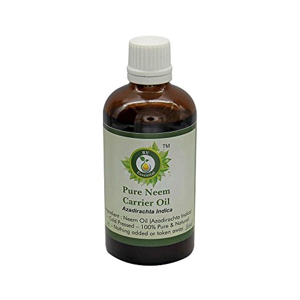 森離すパリティR V Essential 純Neemキャリアオイル10ml (0.338oz)- Azadirachta Indica (100%ピュア&ナチュラルコールドPressed) Pure Neem Carrier Oil