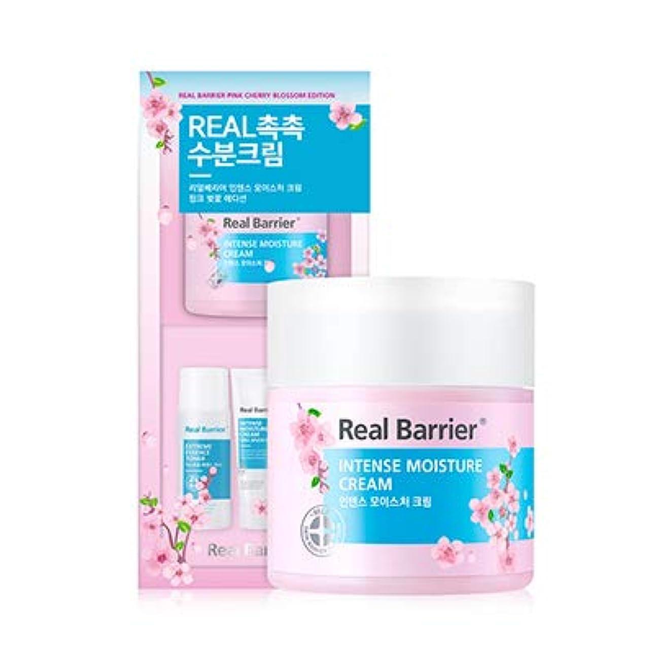 リアルバリア インテンス モイスチャー クリーム ピンク チェリー ブラッサム エディション ATOPALM Real Barrier Intense Moisture Cream Pink Cherry Blossom...
