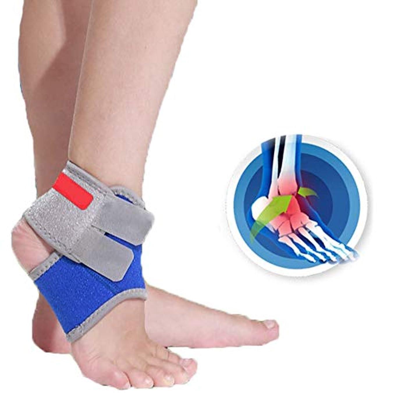 子供の足首サポート足首スリーブ足首を効果的にサポートして保護するための怪我回復のための足底の圧縮足首スリーブ足サポート(1ペア)