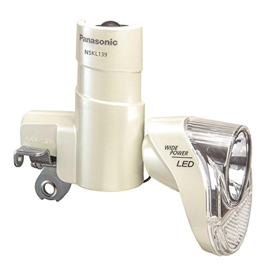 鏡ポーンクリスチャンPanasonic(パナソニック) LED発電ランプ パールホワイト NSKL139 YD-4559