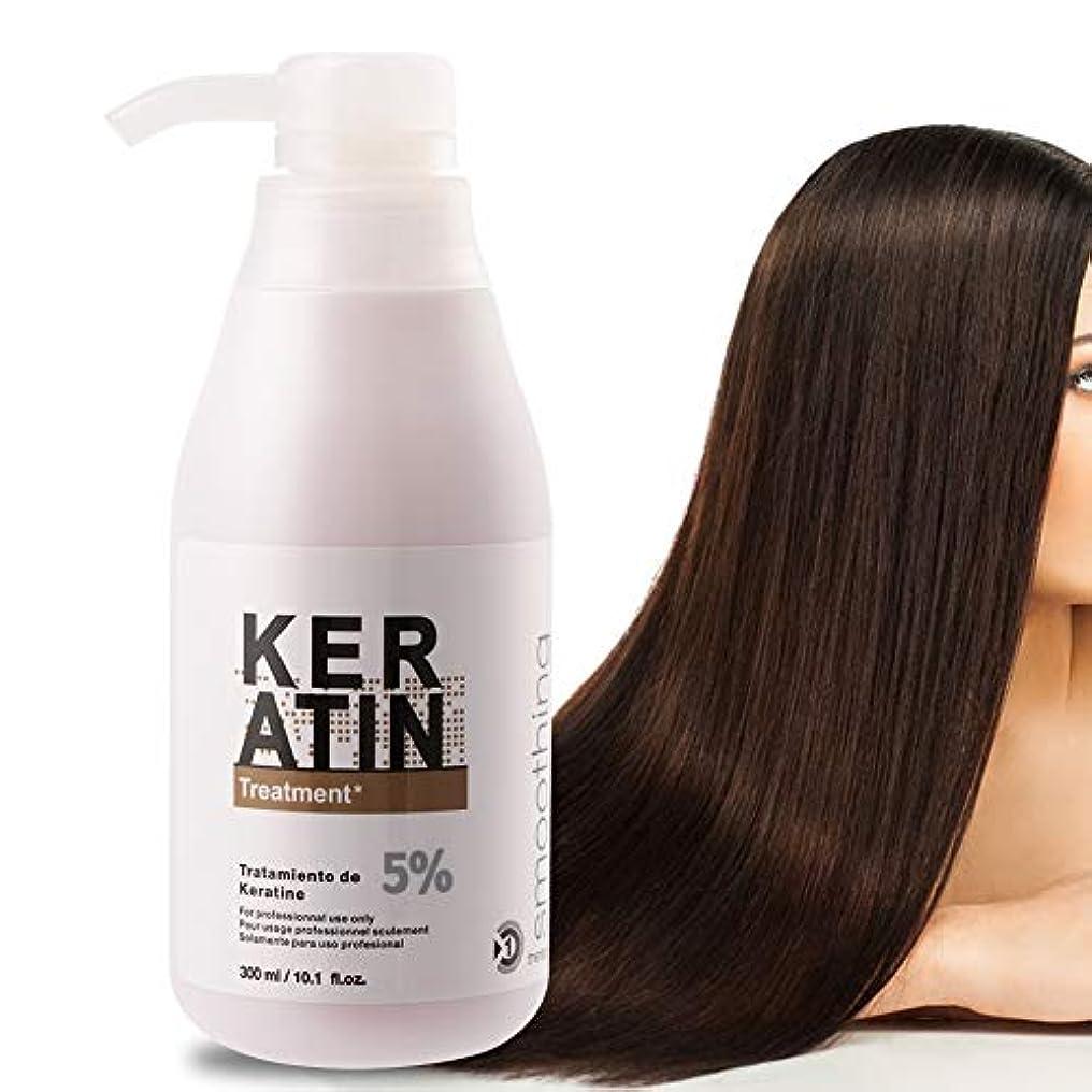 既に葉っぱ懐疑論乾いた、ダメージを受けた、そして化学的に処理された髪のためのケラチンとタンパク質のケラチンヘアマスク、300mlブラジルのケラチンヘアトリートメント