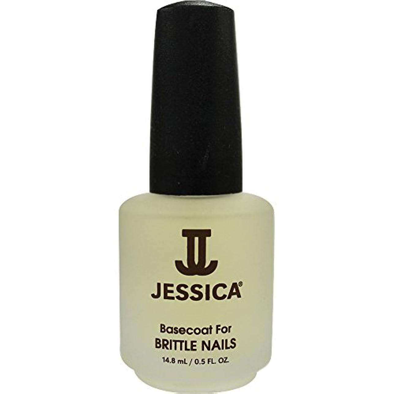 アウター炭素一時停止JESSICA ベースコート ブリトル  14.8ml