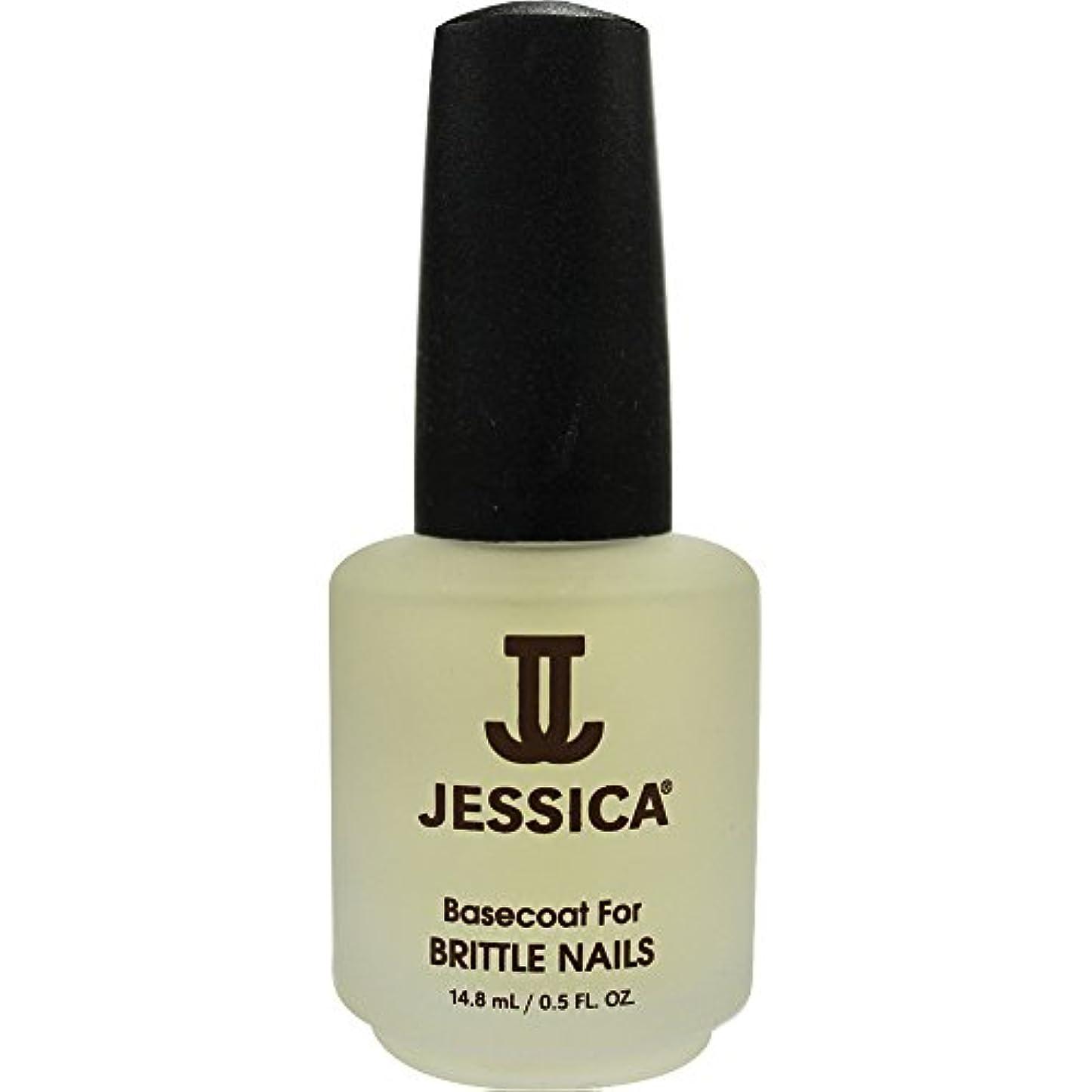 JESSICA ベースコート ブリトル  14.8ml