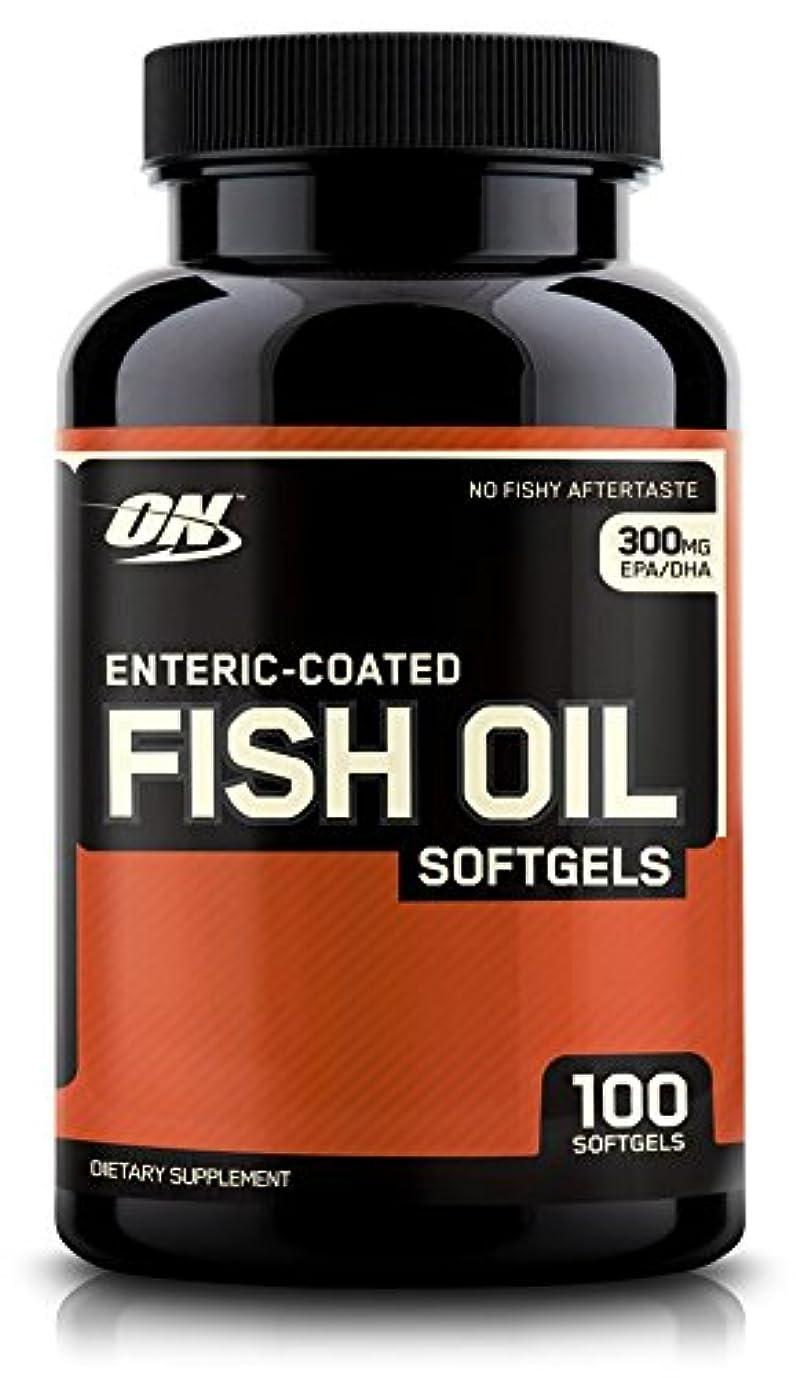 拡声器修正からに変化するEnteric Coated Fish Oil 100 softgels 海外直送品