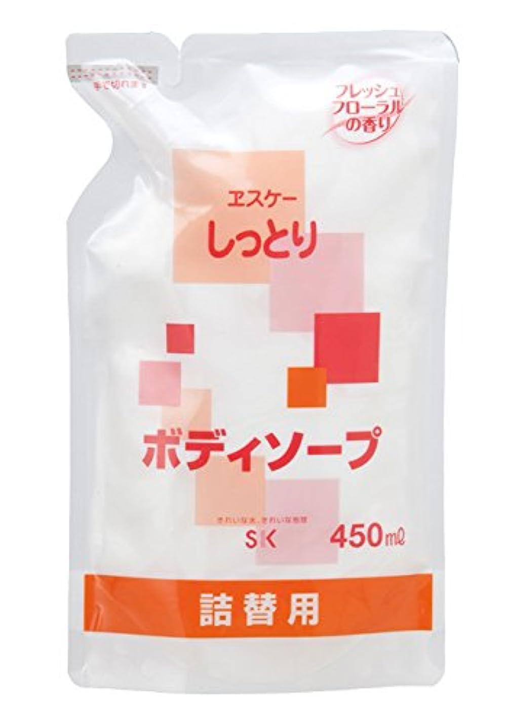 投資する定義する乳剤しっとりボディソープ 詰替 450ml