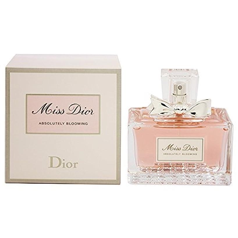 クリスチャン ディオール(Christian Dior) ミス ディオール アブソリュートリー ブルーミング EDP SP 100ml[並行輸入品]
