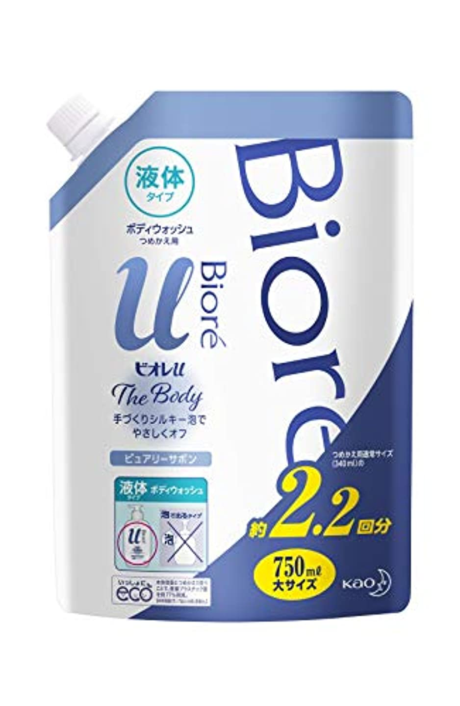 【大容量】 ビオレu ザ ボディ 〔 The Body 〕 液体タイプ ピュアリーサボンの香り つめかえ用 750ml 「高潤滑処方の手づくりシルキー泡」