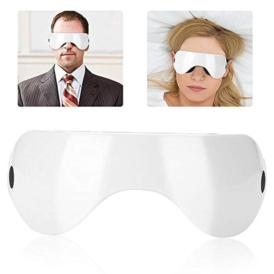 規模外交官機械的電気アイマッサージャー 疲労 片頭痛 額のマッサージ 和らげるための専門 健康