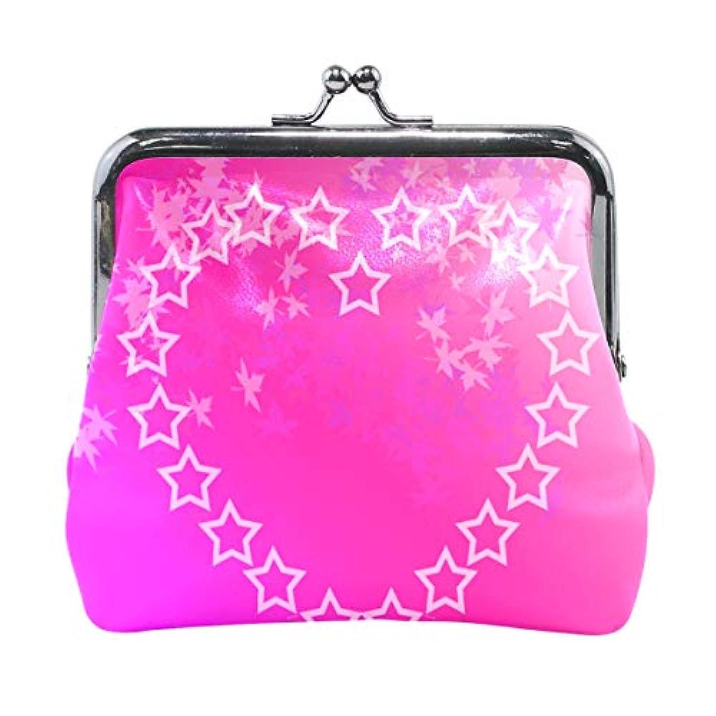 AOMOKI 財布 小銭入れ ガマ口 コインケース レディース メンズ レザー 丸形 おしゃれ プレゼント ギフト オリジナル 小物ケース ハート 星柄 ピンク