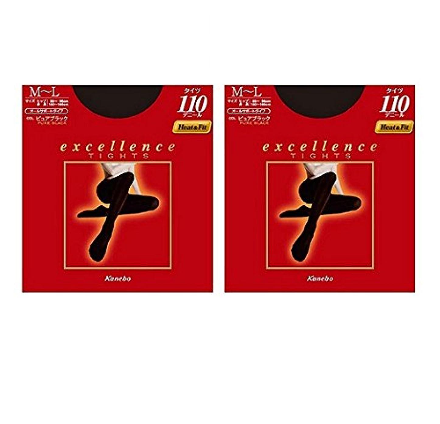 クラブドアミラー魂エクセレンス 110デニール M~L×2足 タイツ kanebo excellence TIGHTS