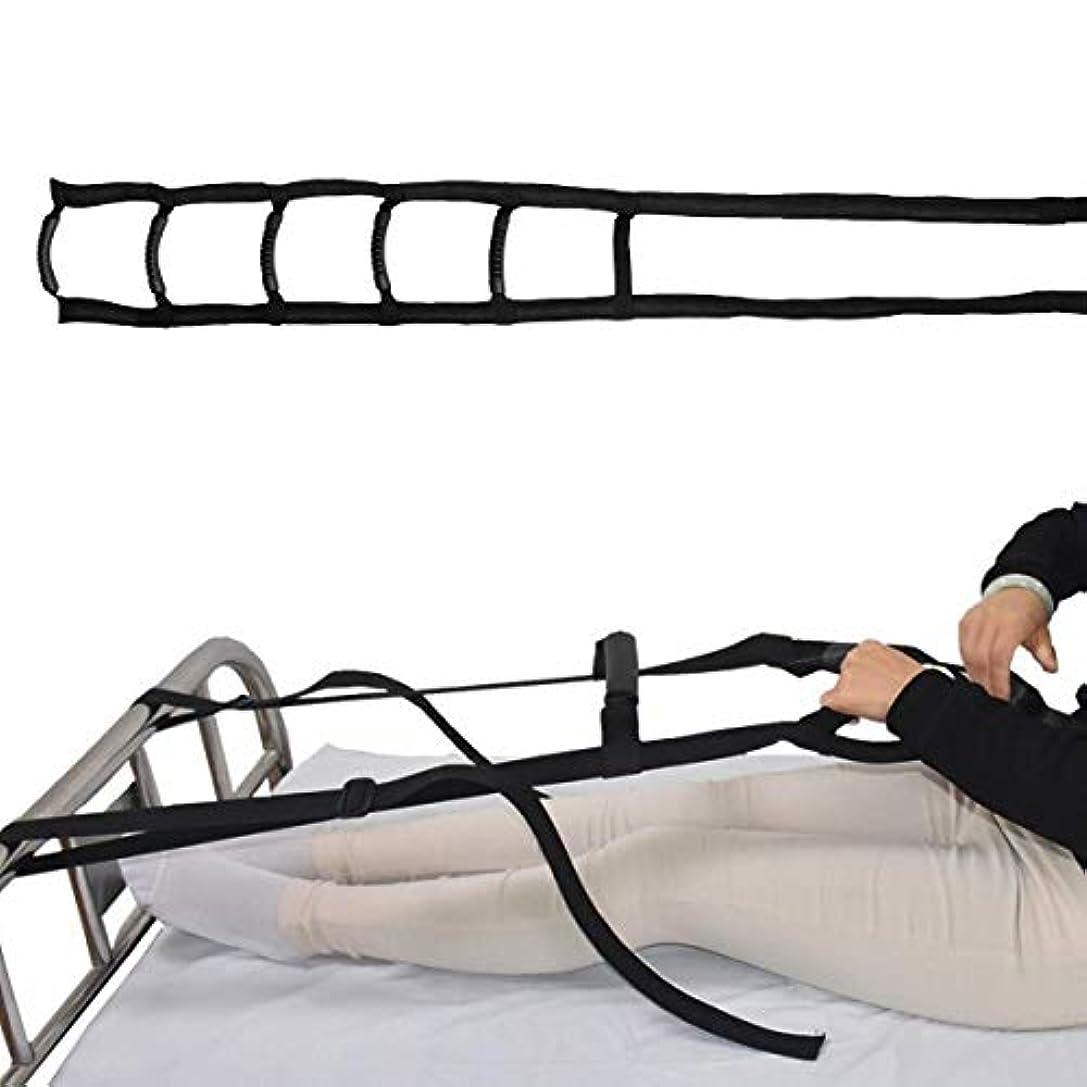 誘発する勇気のあるスキップベッド安全ラダーアシスタントストラップ、ベッドサポートアシストロープのパッド入りシットアップ、高齢者/シニア/ハンディキャップ/負傷回復患者座位ヘルパー