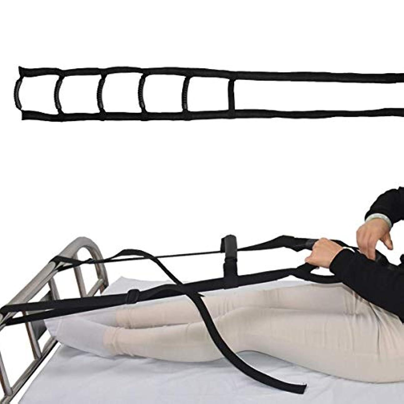 進行中五月評議会ベッド安全ラダーアシスタントストラップ、ベッドサポートアシストロープのパッド入りシットアップ、高齢者/シニア/ハンディキャップ/負傷回復患者座位ヘルパー
