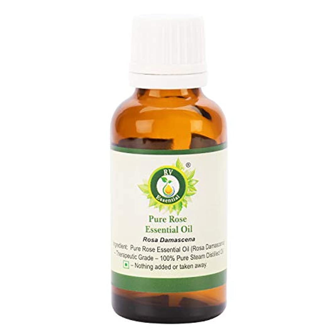 環境保護主義者職人広告主ピュアローズエッセンシャルオイル300ml (10oz)- Rosa Damascena (100%純粋&天然スチームDistilled) Pure Rose Essential Oil