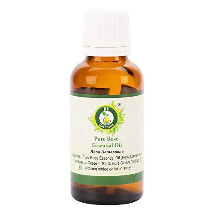 先祖消費する悪性腫瘍ピュアローズエッセンシャルオイル300ml (10oz)- Rosa Damascena (100%純粋&天然スチームDistilled) Pure Rose Essential Oil