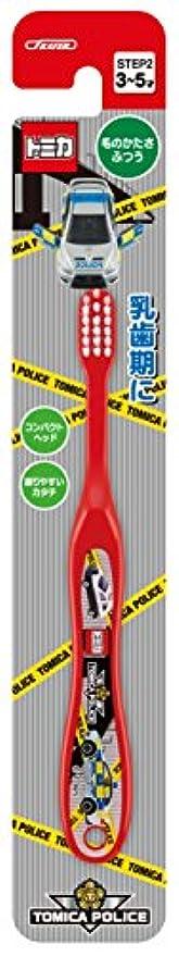 言語電気的肯定的SKATER トミカ 歯ブラシ(転写タイプ) 園児用 TB5N