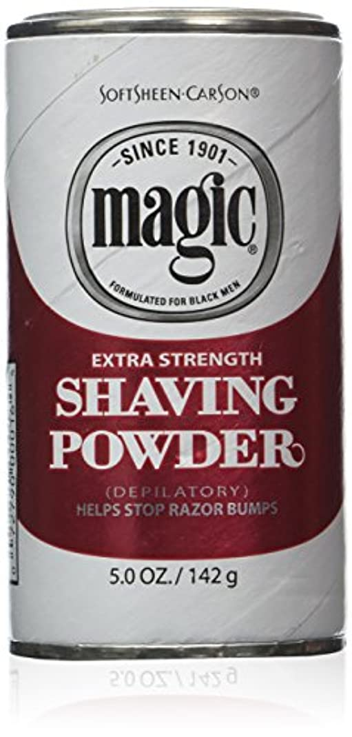 鑑定致命的詐欺Magic Red Shaving Powder 133 ml Extra Strength Depilatory (並行輸入品)