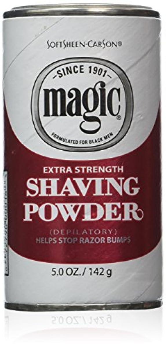 急速な白いキャリッジMagic Red Shaving Powder 133 ml Extra Strength Depilatory (並行輸入品)