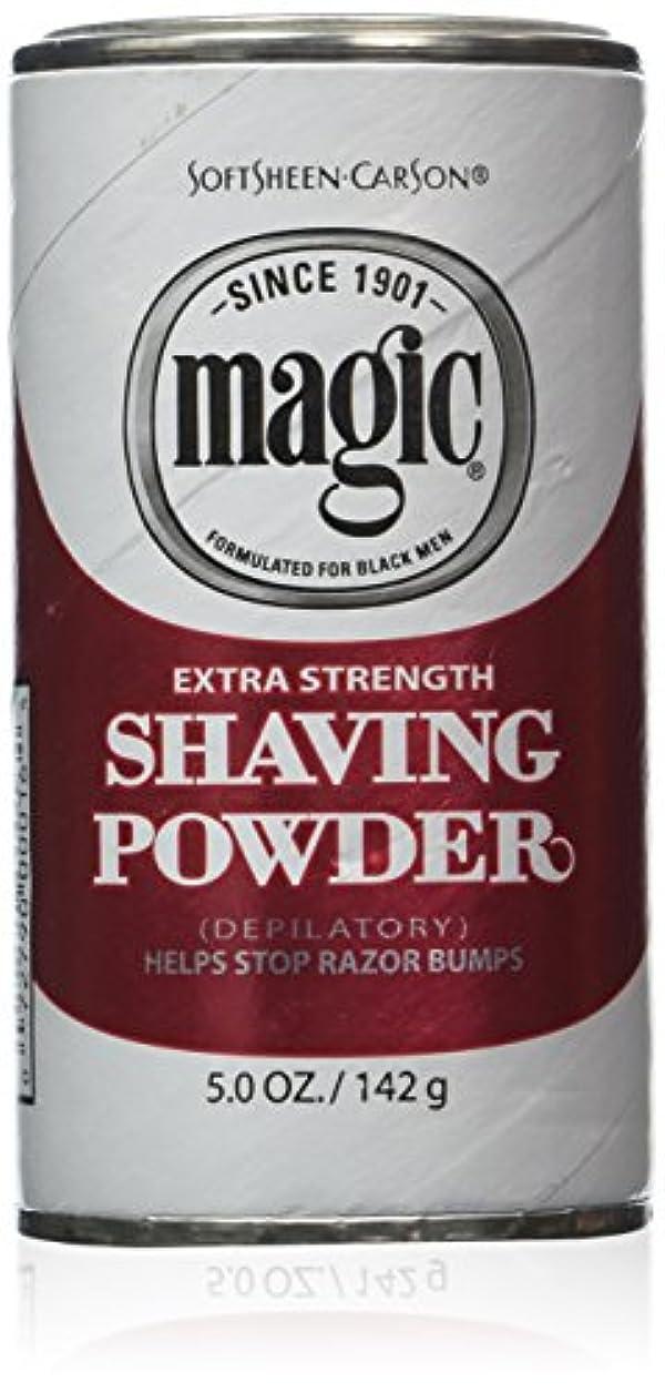 苦情文句裕福なシャープMagic Red Shaving Powder 133 ml Extra Strength Depilatory (並行輸入品)