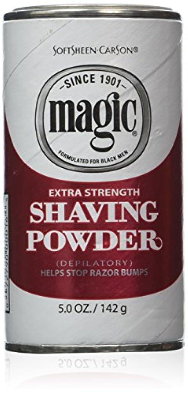眠いです痛み知性Magic Red Shaving Powder 133 ml Extra Strength Depilatory (並行輸入品)