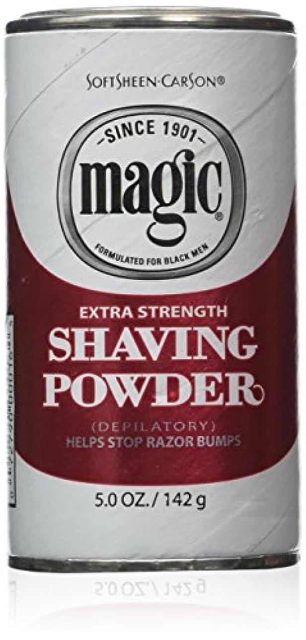 保守可能各権威Magic Red Shaving Powder 133 ml Extra Strength Depilatory (並行輸入品)