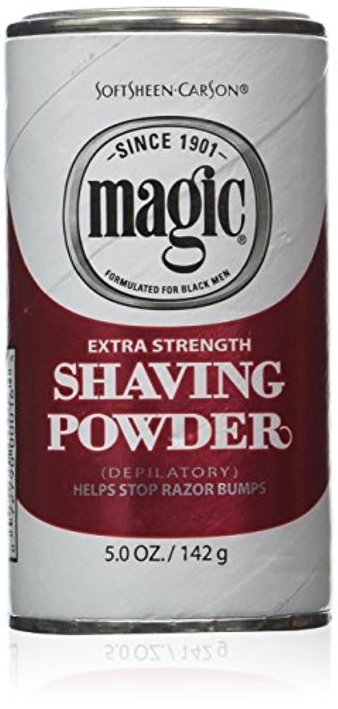 ミネラルデータベースフラッシュのように素早くMagic Red Shaving Powder 133 ml Extra Strength Depilatory (並行輸入品)