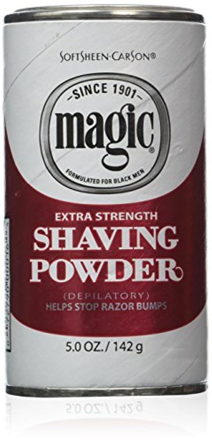 汚染する変位軽食Magic Red Shaving Powder 133 ml Extra Strength Depilatory (並行輸入品)