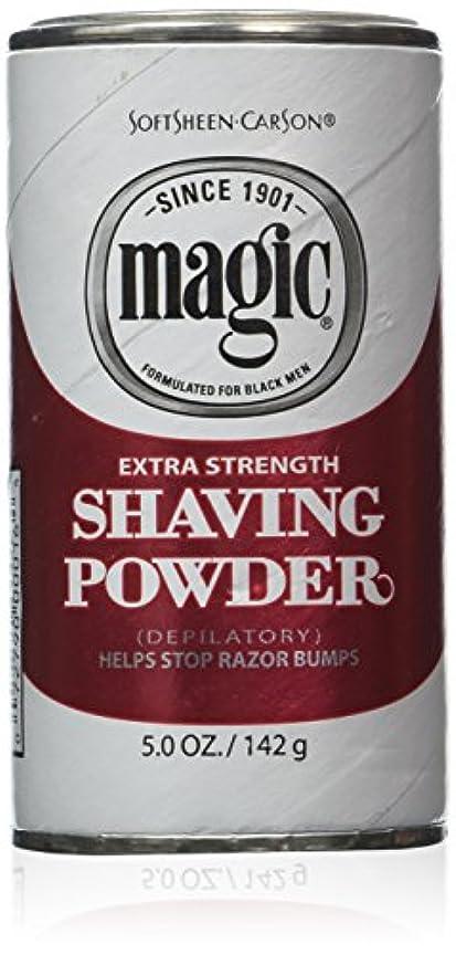 以上ばかげているヘビーMagic Red Shaving Powder 133 ml Extra Strength Depilatory (並行輸入品)