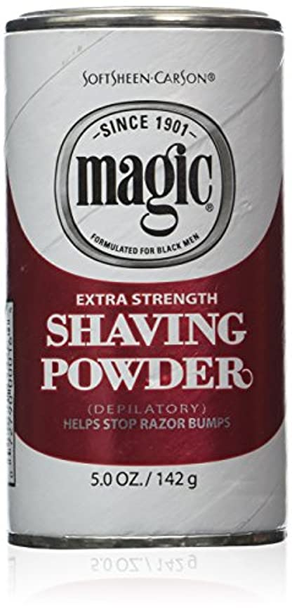 罹患率側面中にMagic Red Shaving Powder 133 ml Extra Strength Depilatory (並行輸入品)