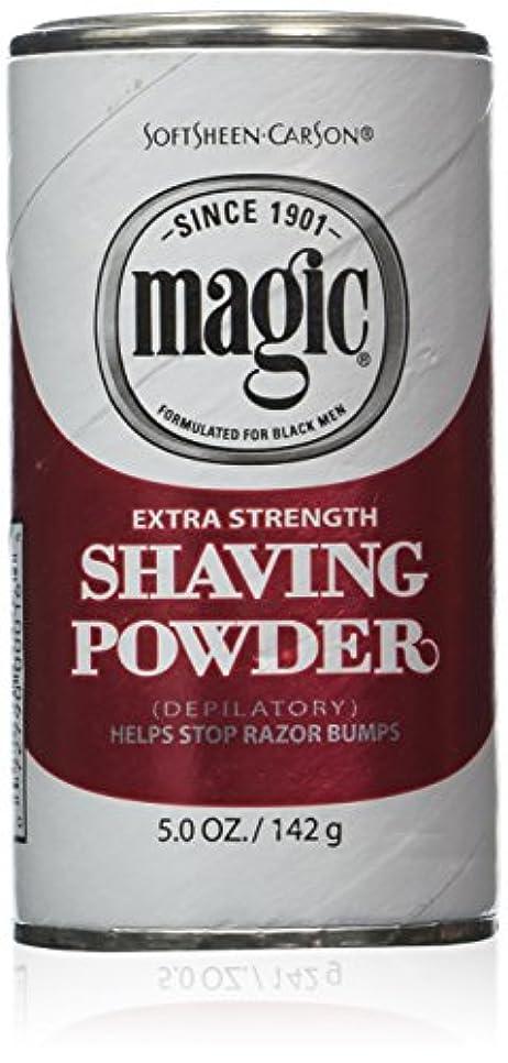 算術狂う儀式Magic Red Shaving Powder 133 ml Extra Strength Depilatory (並行輸入品)