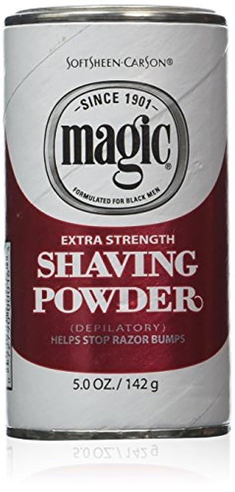 ティーンエイジャー不安定娯楽Magic Red Shaving Powder 133 ml Extra Strength Depilatory (並行輸入品)
