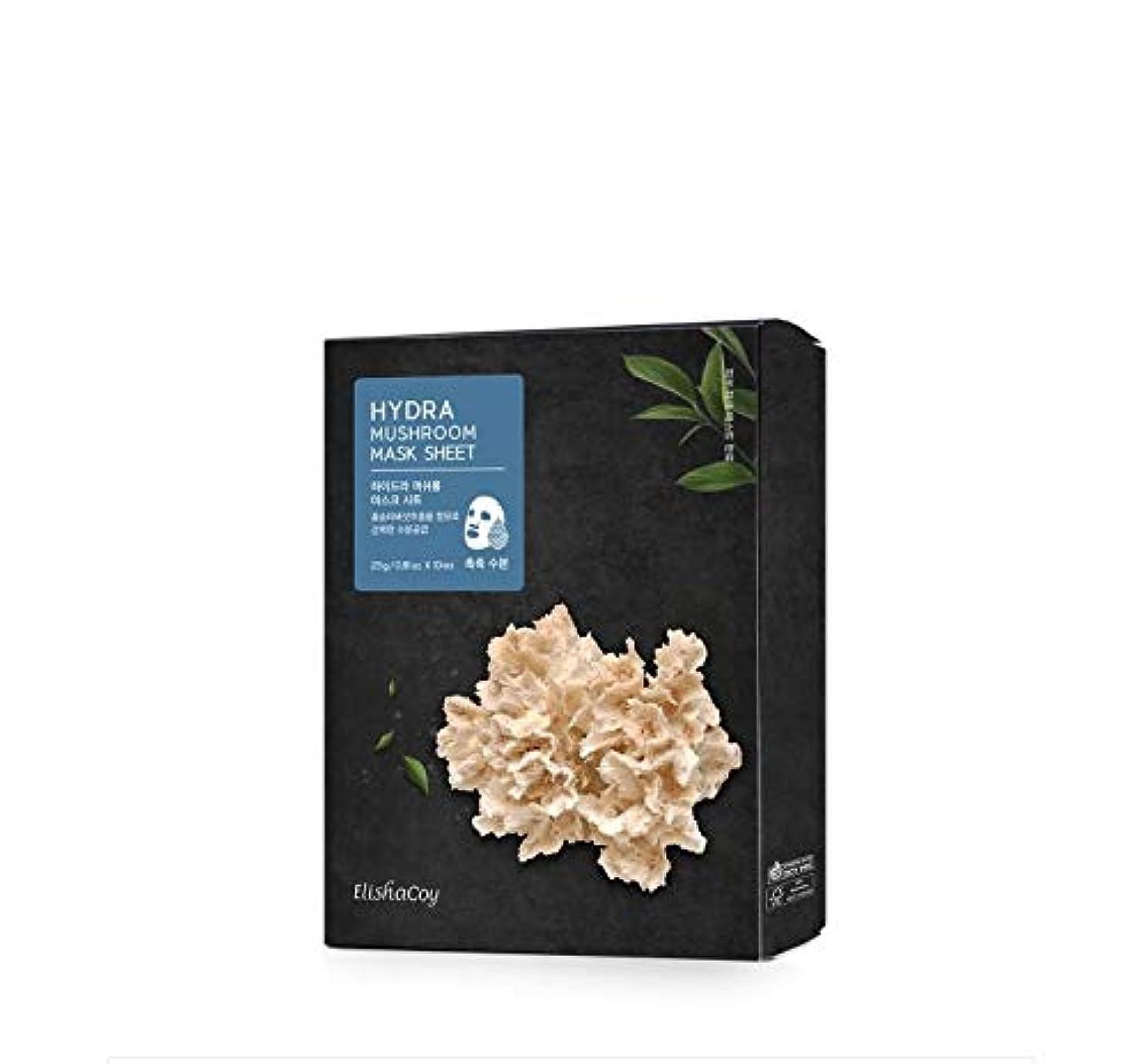 約設定チャンス芸術Elishacoy HYDRA MUSHROOM MASK SHEET (10ea) アリシアこいヒドラキノコマスクシート 韓国の人気商品 Korean Beauty Cosmetics Womens