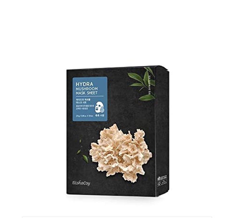コマンドトロピカル乳Elishacoy HYDRA MUSHROOM MASK SHEET (10ea) アリシアこいヒドラキノコマスクシート 韓国の人気商品 Korean Beauty Cosmetics Womens
