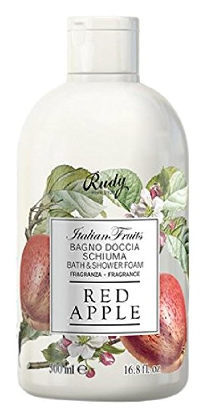 長方形隠排除するRUDY Italian Fruits Series ルディ イタリアンフルーツ  バス&シャワージェル Red Apple