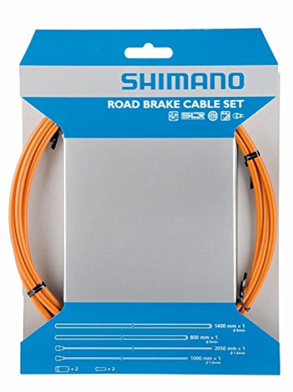 母音対応おいしいSHIMANO(シマノ) ロードPTFEブレーキレバー用ケーブルセット Y800980