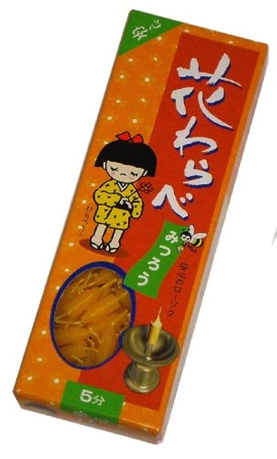 シンプルさ干ばつボンド佐藤油脂のローソク 花わらべ みつろう 約200本 5分