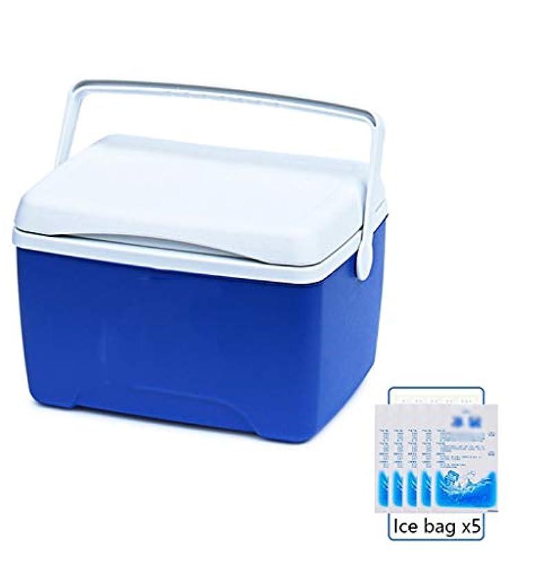 犯罪贅沢プロットポータブルクーラーボックス断熱ボックス?8リットルの容量が550ミリリットルの水の8本のボトルを保存することができ、ホットとコールドデュアル使用のためのキャンプ釣りバーベキュー(ブルー、オレンジ)