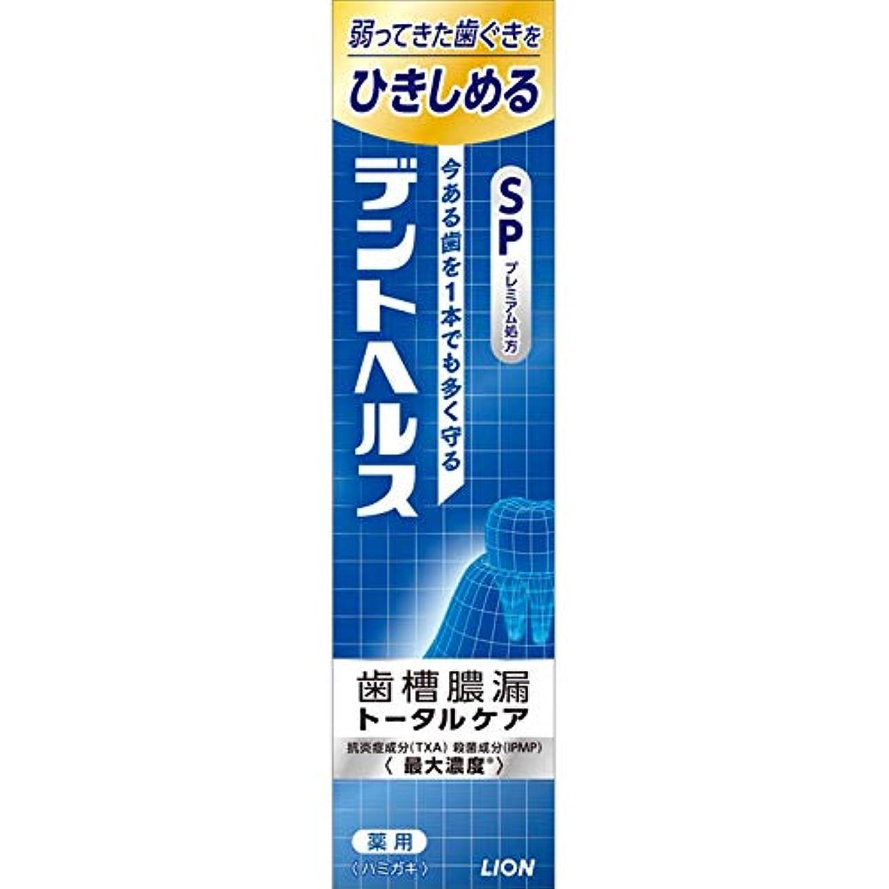 パドル無し拍手ライオン デントヘルス 薬用ハミガキ SP 120g (医薬部外品)