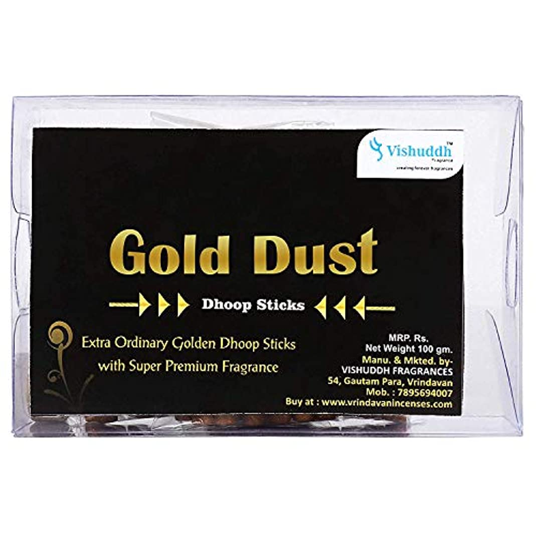 無し通常分離するVishuddh Gold Dust Dhoop Sticks