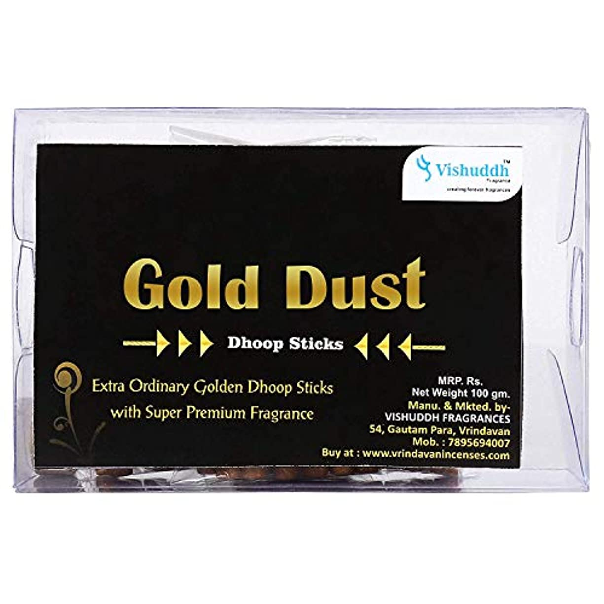 レベルスプレー複製Vishuddh Gold Dust Dhoop Sticks