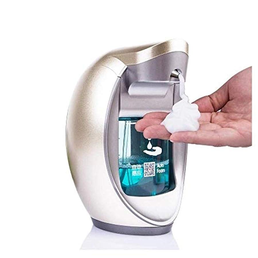 より多いチート褐色480ミリリットル手洗い自動センサー用キッチンバスルームタッチレスサニタイザー内蔵赤外線スマート