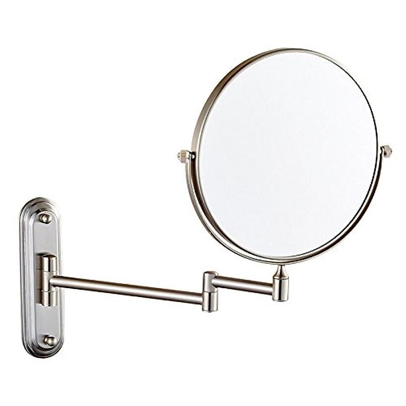 バスルーム、シェービングミラー、回転ミラー、バスルーム、メイクアップミラー、折りたたみ、クリエイティブ、化粧品ミラー、双方向ミラー、拡大鏡、,Antique-8