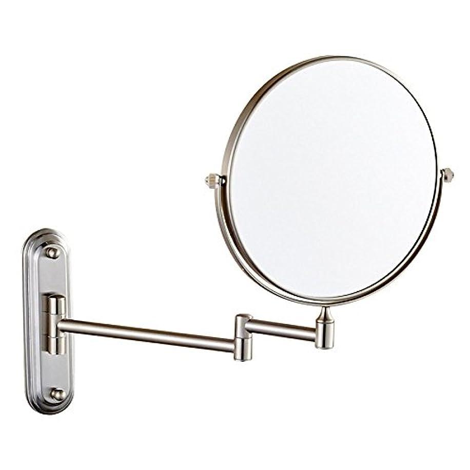 移動扇動化学者バスルーム、シェービングミラー、回転ミラー、バスルーム、メイクアップミラー、折りたたみ、クリエイティブ、化粧品ミラー、双方向ミラー、拡大鏡、,Antique-8