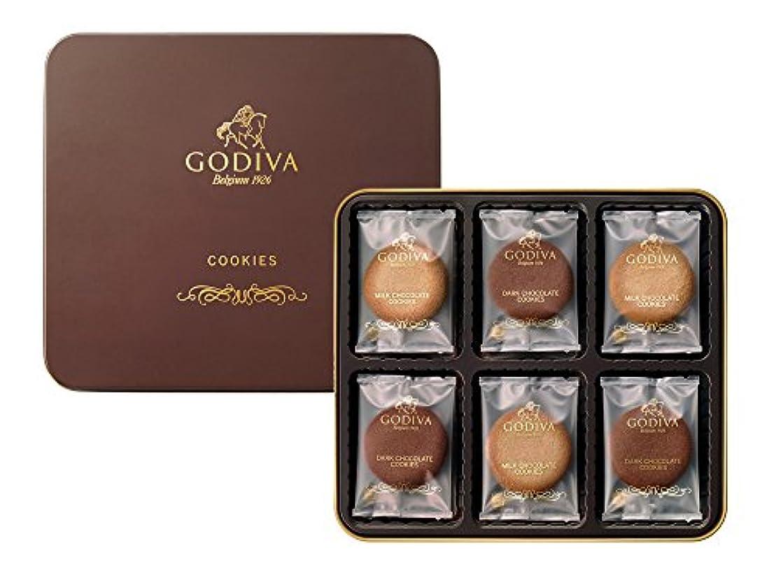 憲法施し空ゴディバ (GODIVA) クッキーアソート 18枚