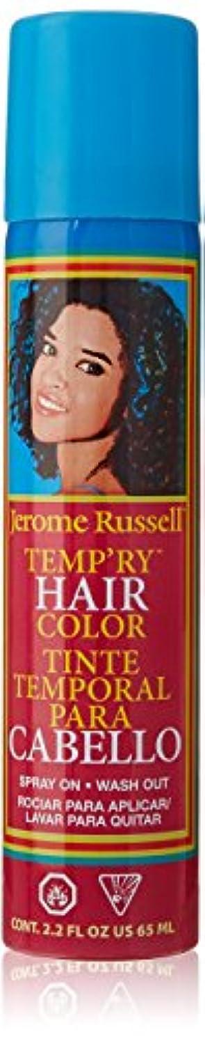 熟達過言安心させるJerome Russell 一時的なスプレー、オレンジ 1パック オレンジ
