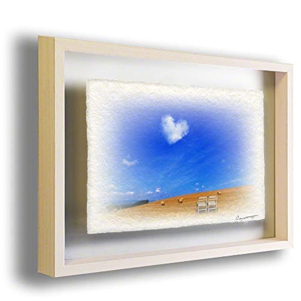 安全なお父さん相互接続手すき 和紙 アートフレーム 額入り 夏 風景 「牧草ロールの丘とハートの雲」 27x22cm 絵 絵画 インテリア 壁掛け 壁飾り 風水 玄関 額縁付き
