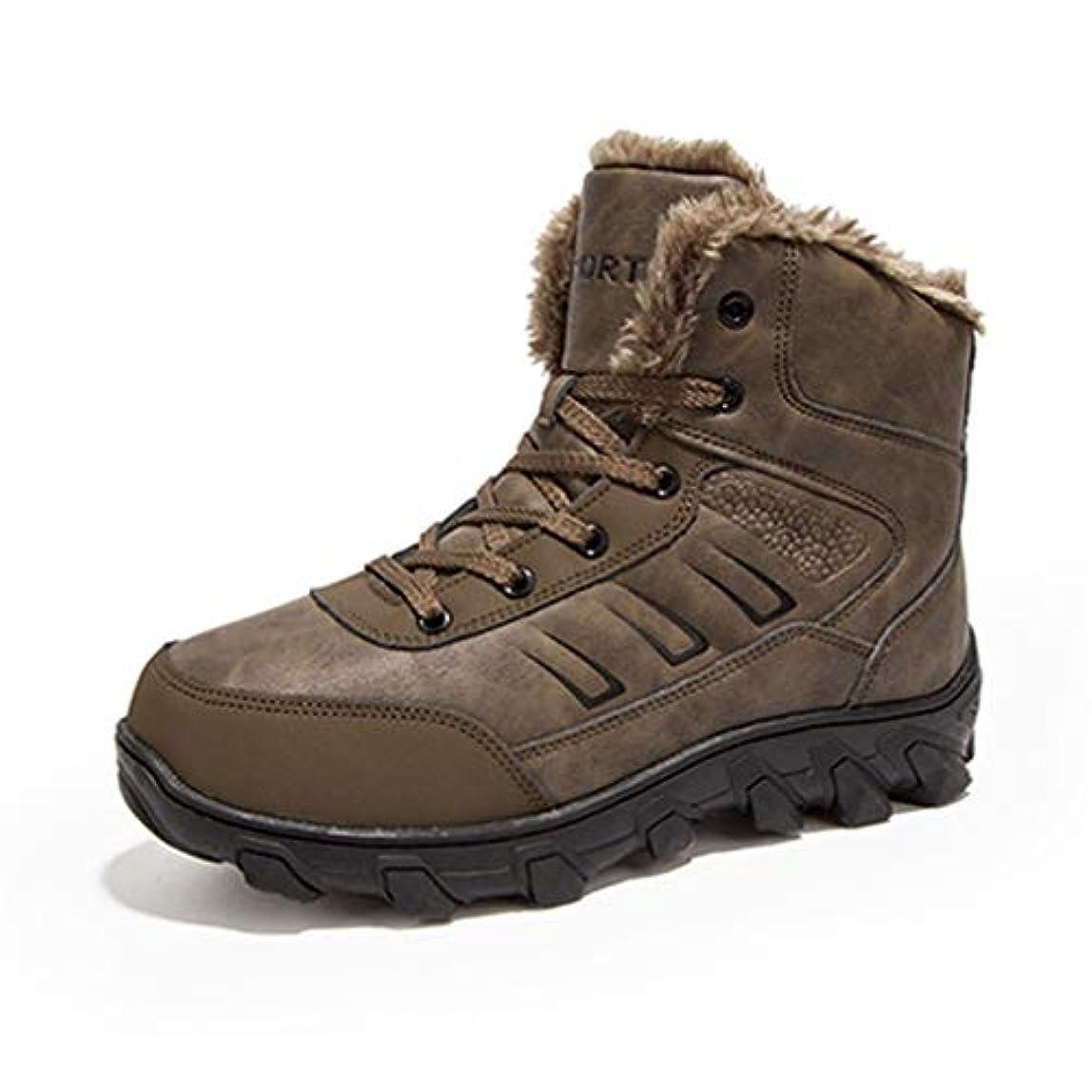 暗いこする協力的スノーブーツ ハイキングシューズ メンズ 大きいサイズ ショートブーツ 裏起毛 雪靴 防寒 防水 ブラック ブラウン ウィンターブーツ ハイカット 軽量 防滑 歩きやすい 冬用 父の日 ウォーキング