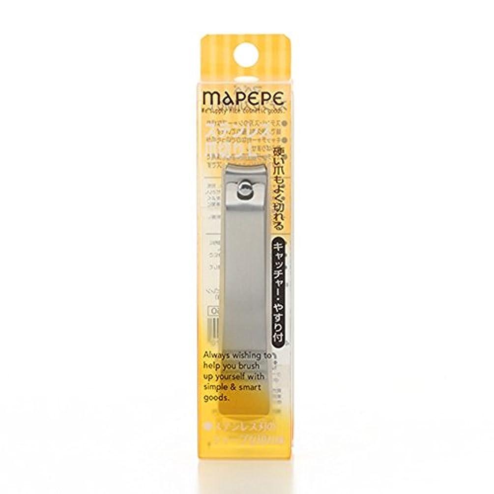 硫黄活気づける第四マペペ ステンレス爪切り L